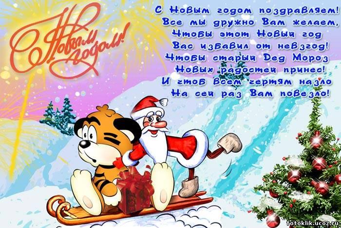 http://fotoklik.ucoz.ru/_nw/0/47734809.jpg